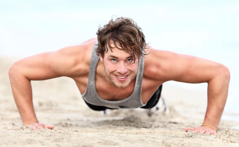 Фитнес – это залог красоты и здоровья!