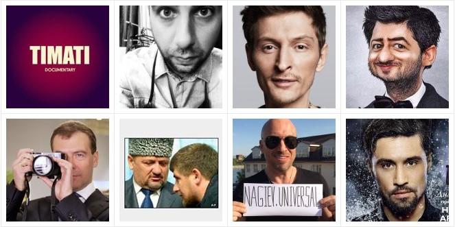 ТОП-10 читаемых мужчин России в Instagram (сентябрь 2015 года)