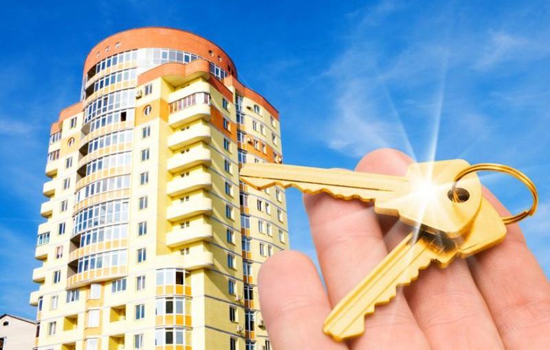 Дадут ли ипотеку если плохая кредитная история