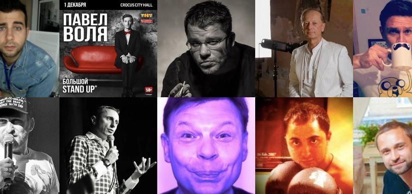 ТОП-10 мужчин-юмористов России в Twitter (сентябрь 2015 года)
