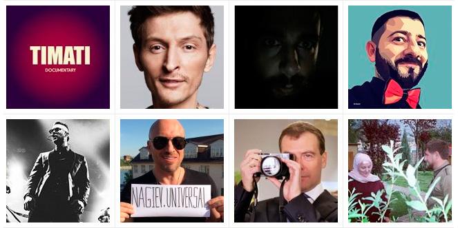 ТОП-10 читаемых мужчин России в Instagram (сентябрь 2016 года)