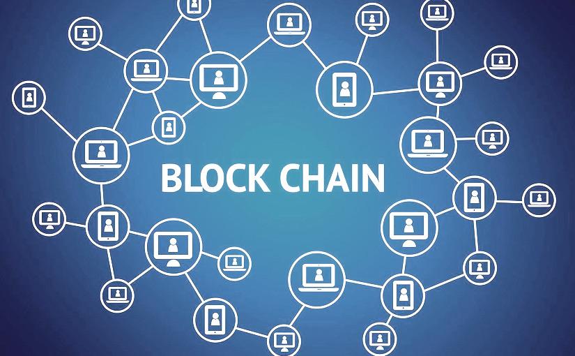 Blockchain создает альтернативный мир